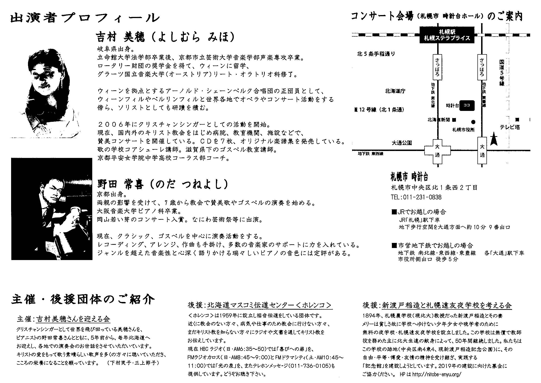 yoshimura02